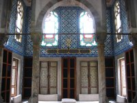 Sultans' Library, Topkapi Palace